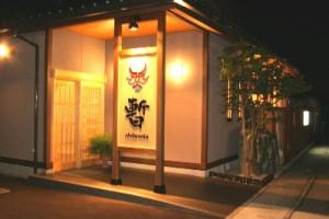 暫(shibaraku)