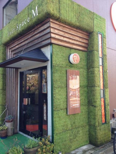 石川県金沢市 美容室 理容室 HairSpaceM