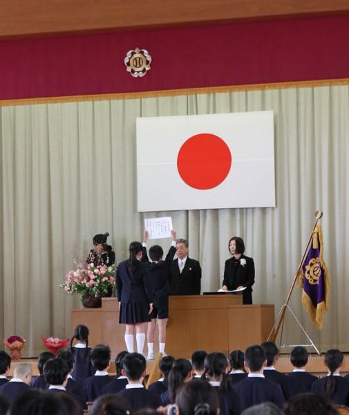 石川県金沢市新神田小学校 卒業式